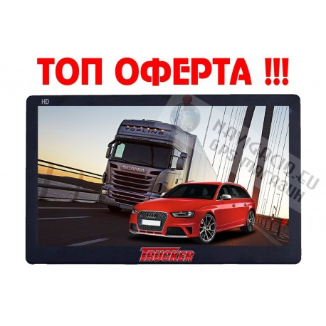 GPS НАВИГАЦИЯ TRUCKER TR-7000 FM HD EU