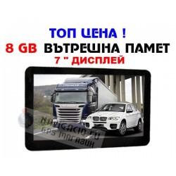 GPS НАВИГАЦИЯ MEDIATEK MK-888 FM EU BLACK