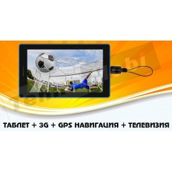 3G TABLET LENOVO TAB3 7 ESSENTIAL С 2 НАВИГАЦИИ ЕВРОПА И TV TUNER