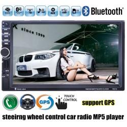 Универсален Двоен Дин с радио, GPS Навигация, MP3, USB, SD карта, Bluetooth 7021A BT