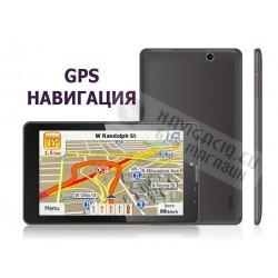 3G ТАБЛЕТ NEXTBOOK С GPS НАВИГАЦИЯ ЗА ЕВРОПА