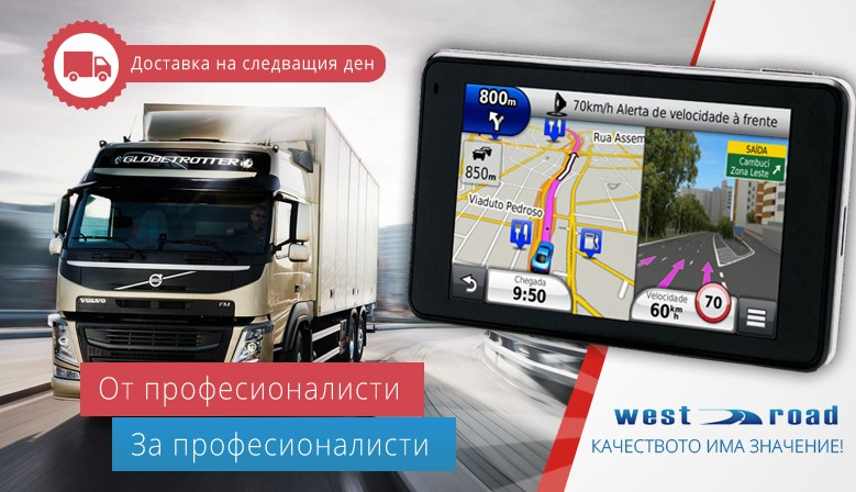 WEST ROAD GPS NAVIGATION